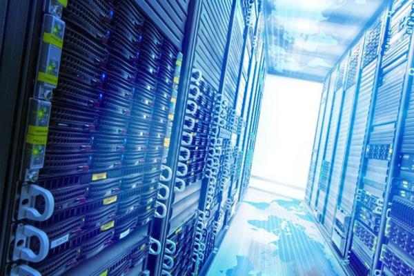 hosting stron internetowych